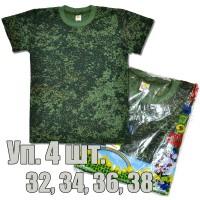 Упаковка футболок Bonu Kids, 4 шт, (камуфляж, 32...38) -02