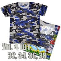 Упаковка футболок Bonu Kids, 4 шт, (камуфляж, 32...38) -03