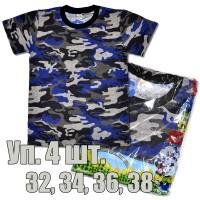 Упаковка футболок Bonu Kids, 4 шт, (камуфляж, 32...38) -04