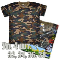 Упаковка футболок Bonu Kids, 4 шт, (камуфляж, 32...38) -05