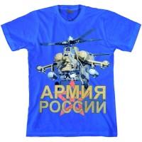 """Футболка """"Армия России"""" (вертолет)"""