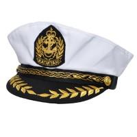 "Фуражка белая ""Капитан"""