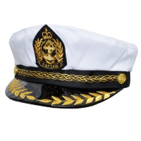 """Фуражка подростковая """"Captain"""", белый"""