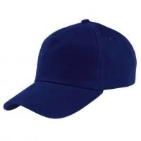 Бейсболка темно-синяя (велюровая)