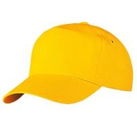 Бейсболка желтая (велюровая)