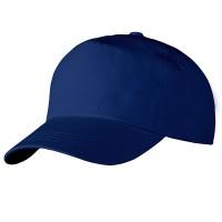 Бейсболка темно-синяя (тонкая)