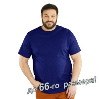 Футболка мужская, большого размера, темно-синий меланж