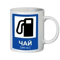 """Кружка керамическая """"Чай"""""""
