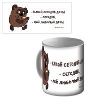 """Кружка керамическая """"Мой любимый день"""""""