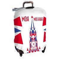 "Чехол на чемодан ""Моя Москва"""