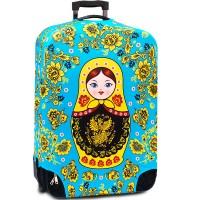 "Чехол на чемодан ""Матрешка"" (blue)"