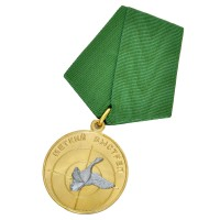 """Медаль """"Меткий выстрел"""""""