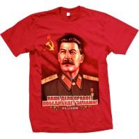 """Футболка """"Сталин"""" (Наше дело правое)"""