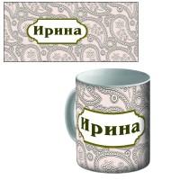 """Кружка керамическая с именем """"Ирина"""""""