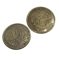 """Монета сувенирная """"10 ласковых рублей"""" (снимают стресс и дарят ласку)"""