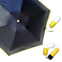 Зонт капсула, желтый