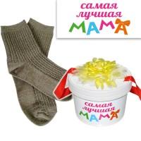 """Носки женские в подарочной коробочке """"Самая лучшая мама"""""""