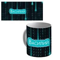 """Кружка керамическая с именем """"Василий"""""""