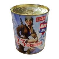 """Носки в банке, мужские """"Любимому защитнику!"""", 5 пар"""