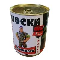 """Носки в банке, мужские """"Носки Военного"""", 5 пар"""