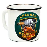 """Кружка металлическая """"Спецназ: охотничьи войска"""" (эмаль)"""