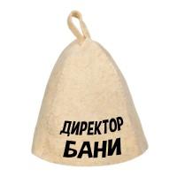 "Шапка банная ""Директор бани"""