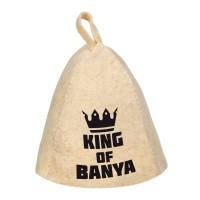 "Шапка банная ""King of Banya"""