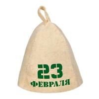 """Шапка банная """"23 февраля"""""""