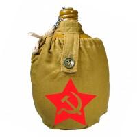 Фляжка солдатская, армейская СССР (в чехле со звездой)
