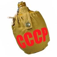 Фляжка солдатская, армейская СССР (в чехле с принтом)
