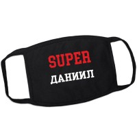 Маска от вирусов SUPER-Даниил