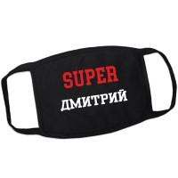 Маска от вирусов SUPER-Дмитрий