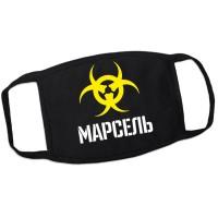 Маска от вирусов с именем Марсель (опасность)