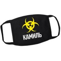 Маска от вирусов с именем Камиль (опасность)
