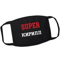 Маска от вирусов SUPER-Кирилл