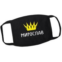 Маска от вирусов с именем Мирослав (корона)