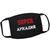 Маска от вирусов SUPER-Аркадий