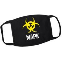 Маска от вирусов с именем Марк (опасность)