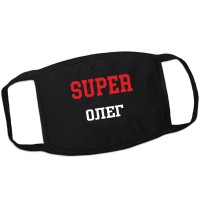 Маска от вирусов SUPER-Олег