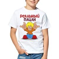 """Футболка с принтом, для мальчика """"Реальный пацан"""" -2"""