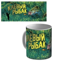 """Кружка керамическая """"Клёвый рыбак"""""""