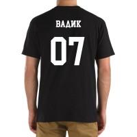 Футболка с номером и именем Вадик (на спине)