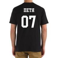 Футболка с номером и именем Петя (на спине)