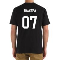 Футболка с номером и именем Валера (на спине)
