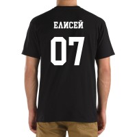 Футболка с номером и именем Елисей (на спине)