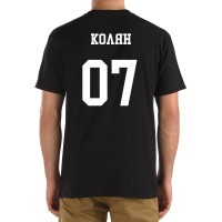 Футболка с номером и именем Колян (на спине)