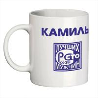 KAM016T1M