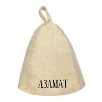 Шапка банная с именем Азамат