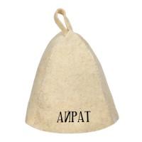 Шапка для бани с именем Айрат