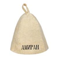 Шапка банная с именем Амиран